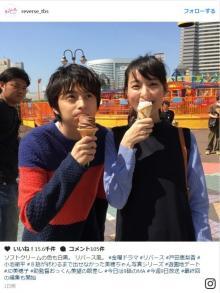 『リバース』、小池徹平&戸田恵梨香のデート写真に反響「お似合いカップル!」