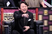 有吉弘行、死神設定バンドに「どうでもいいと思わない?」