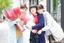桐谷&水川&ブルゾン、『ひとパー』クランクアップに感涙
