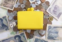 今すぐ始めたい賢い貯金の方法。無理しない失敗しない節約術も教えます