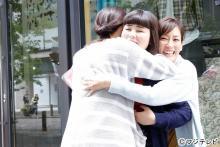 桐谷美玲&水川あさみ&ブルゾンちえみ、クランクアップで号泣ハグ