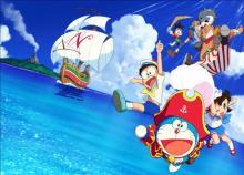 大海原で大冒険『映画ドラえもん のび太の宝島』来年3月公開決定