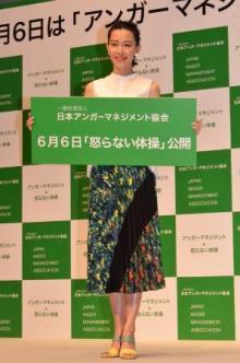 木村佳乃、怒りのマネジメントに興味津々 「内面から成長したい」