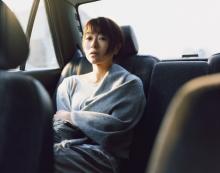 宇多田ヒカル、公式サイト&アーティスト写真一新 初夏に配信リリース