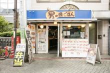 【リレー連載】フォーリンデブはっしー&もえのあずき「東京食遺産」Vol.9