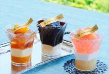 """""""混ぜて味わうひんやりゼリー"""" すっきりとみずみずしい夏の爽やか新食感スイーツ"""