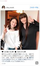 観月ありさ、1年ぶりの共演・小林涼子に「#かわいいです」