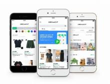 LINE内で買い物もポイント還元も全てひとまとめにできる「LINEショッピング」登場
