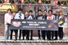 岩田剛典、汗だくでファンに水分補給呼びかけ 「HiGH&LOW」の世界がよみうりランドにオープン
