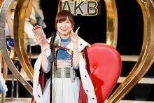 AKB48選抜総選挙、指原莉乃が3連覇を達成 2位の渡辺麻友は卒業を発表
