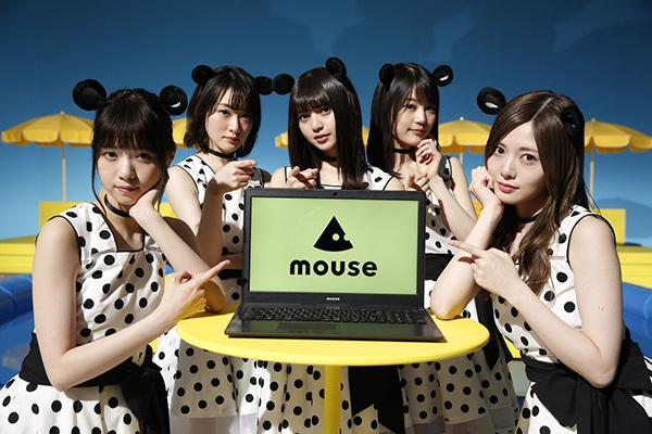 マウス、乃木坂46が出演する新TVCMの公開記念で約4万円からの15.6型ノートPCを発売