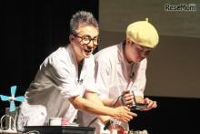 家電の秘密を探る「ワオ!スーパーサイエンスショー」7/2福島・7/9秋田