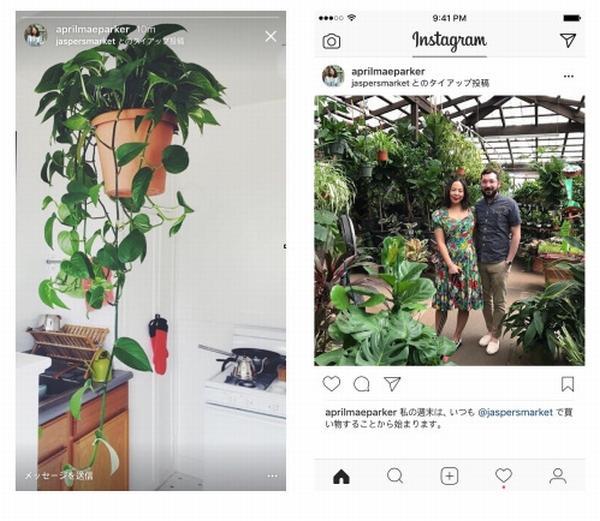 Instagram、一般の投稿と広告を差別化するために「タイアップ投稿」表示を実施へ