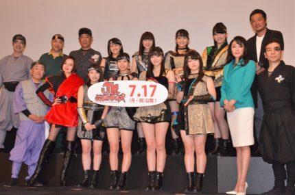 こぶしファクトリーが初主演「私の夢を果たせてうれしい」 浅野ゆう子「都民ファーストです!」
