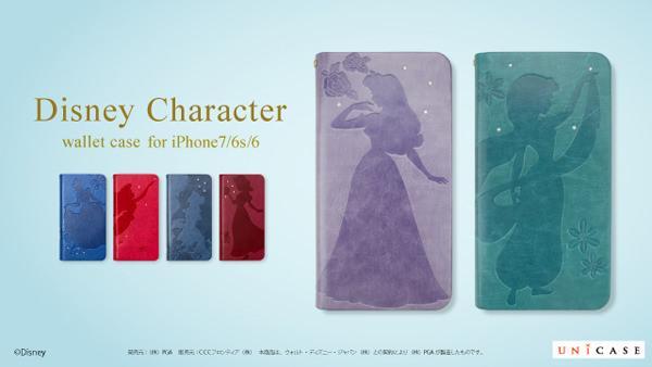 UNiCASE、ディズニーキャラが描かれたiPhoneケースを発売