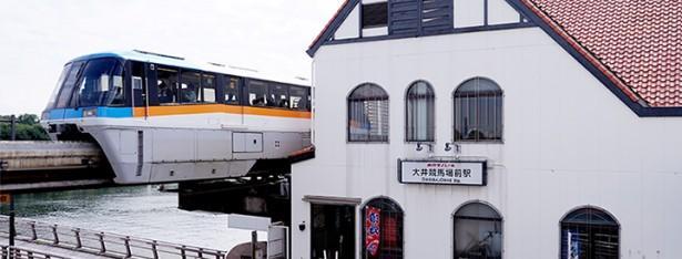 東京モノレール初の駅メロ導入は東京シティ競馬テーマソング!
