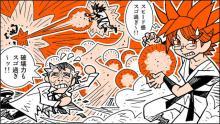 かめはめ波より強ぇえのはどれだ? Fate、ナウシカ、ラピュタ、ヤマト...第一回チキチキビーム破壊力選手権!【空想科学ゲーム読本】