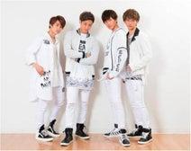 九州で今一番ホットなイケメングループ!「九星隊」の猛スピードな1か月に密着