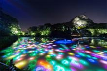 佐賀・武雄市で自然とデジタルが生み出す絶景を楽しむ