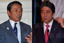 安倍総理を辞任させたい麻生太郎 「森友」「加計」黒幕説が浮上