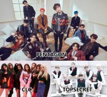 K-POPの音楽祭「KMF」にCLC、TOPSECRETの出演決定!