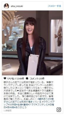 観月ありさ「櫻子さん大好きでした」30作品目の主演連ドラをクランクアップ