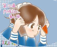 「ひよっこ」68話「ラーメン日本」のモデルは「サッポロ一番しょうゆ味」「明星チャルメラ」か