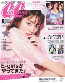 CanCam8月号の特集はE-girlsとアニメ!「夏にかわいい女子」になる方法も満載です♡