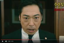 大ヒットドラマ『小さな巨人』放送終了 「巨人ロス」「顔芸ロス」が続出中