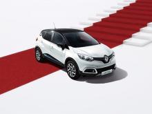 カンヌ映画祭のオフィシャルカーをイメージしたルノーの限定車「キャプチャー カンヌ」発売