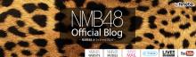 須藤凜々花がNMB卒業 支配人が公式ブログでコメント