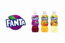 ファンタがブランドロゴを刷新!視認性アップの白ロゴを採用。パッケージデザインも一新