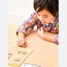 藤井四段を目指せ! 流行中の子ども向け将棋セット5選