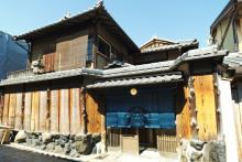 築100年以上、畳の間があるレトロな「スターバックス」京都・二寧坂にオープン
