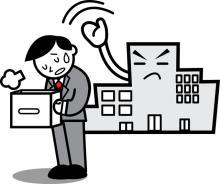何度も契約が更新されていたのに突然の雇止め…これって有効?