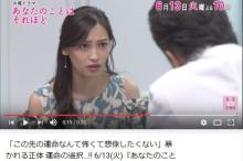 『あなそれ』香子の恋愛論が話題 「目からウロコ」と女子共感