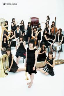 欅坂46全員集合!かっこよく繊細な姿で魅了