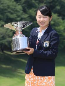 安田が逆転優勝=日本女子アマゴルフ