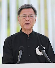 戦後72年、沖縄慰霊の日
