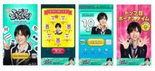 NMB48須藤凜々花の冠番組がスマホ麻雀アプリをリリース!