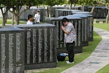 平和の礎で冥福祈る=沖縄慰霊の日