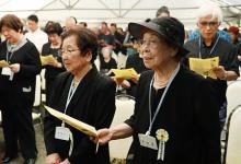 「同じ道、歩ませない」=「白梅学徒隊」慰霊祭-沖縄