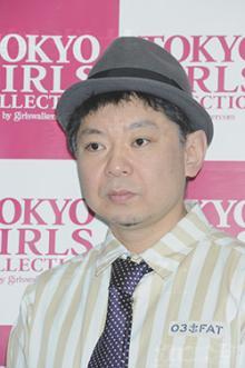 鈴木おさむ「愛してる」はすごい力と小林麻央さんを偲ぶ