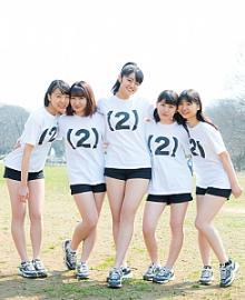 アプガ妹分「アップアップガールズ(2)」がCDデビュー決定 8/15に初オリジナル曲をリリース