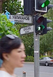 旧ソ連のカザフで論議