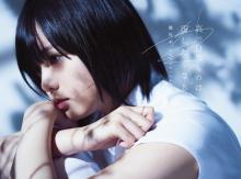 欅坂46、初アルバム収録内容&ジャケ写公開 新曲歌唱メンバーも