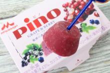 ピノ新作「魅惑の濃厚ジェラート グレープ&ベリー」がおいしすぎる!華やかな香りと味の虜に