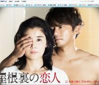 『屋根裏の恋人』の石田ひかり、心の声が性悪…娘に「浅はかな女に育った」