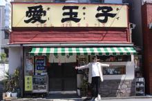"""出世椅子でパワーチャージ!文豪が愛した""""愛玉子"""" 残念なイケメン・もりすけの東京巡り(その2)"""