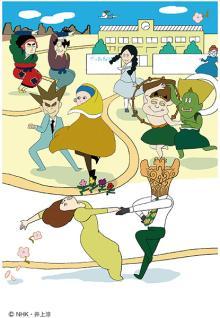 世界の美術を歌とアニメで紹介する番組「びじゅチューン!」のグッズフェアが銀座ロフトで開催